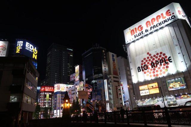 Akihabara Tokyo for Electronics Shopping!