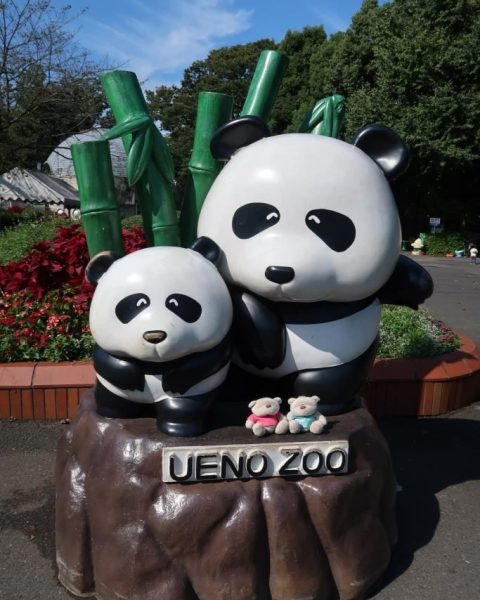 Giant Panda statue at Entrance of Ueno Zoo with 2bearbear