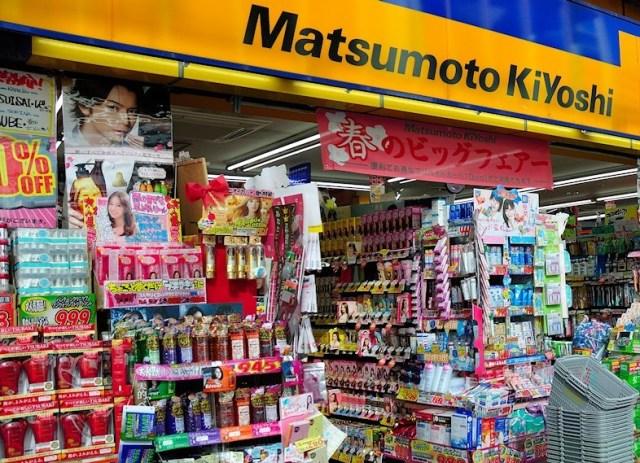 Matsumoto Kiyoshi Drug Store