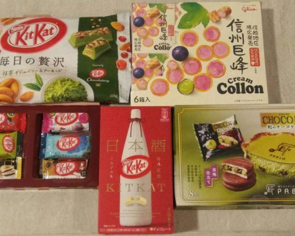 Popular Japanese Food Souvenirs Kit Kat