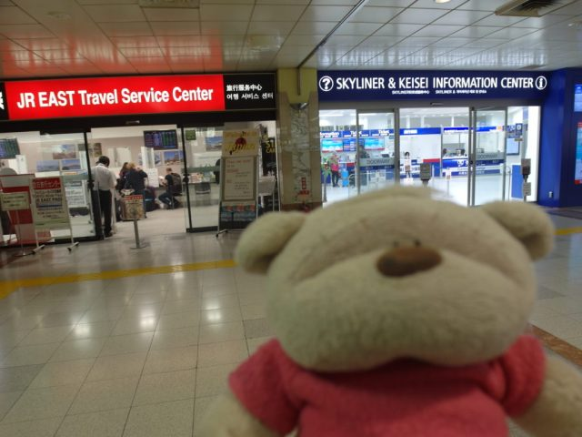 Skyliner and Keisei Information Center Tokyo Narita Airport