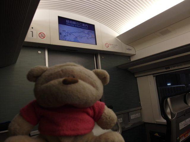 Inside Keisei Skyliner Train to Ueno Station