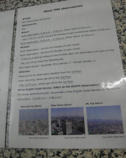 Information about Tokyo Metropolitan Government Building
