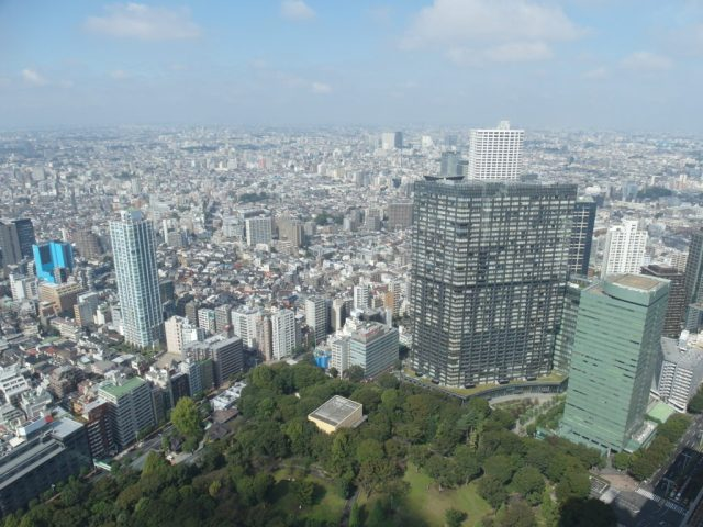 SAM 7718 1024x768 12 Days of Japan Travels: Tokyo Metropolitan Government Building Shinjuku Pablo and Shibuya Day 2!