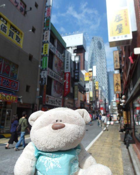 Streets around Shinjuku Train Station