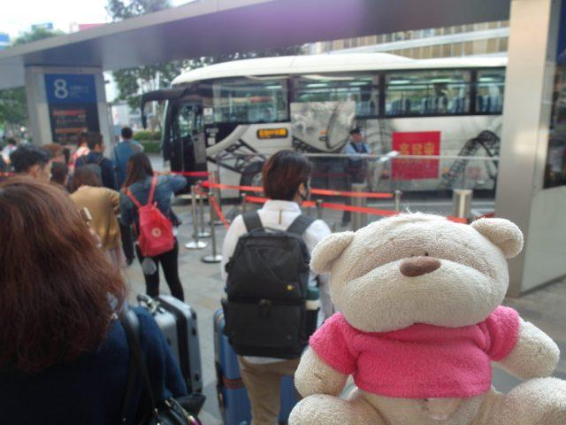 Bus Bay 8 for JR Express Bus from Tokyo to Mount Fuji Kawaguchiko Station