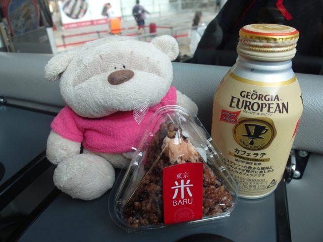 SAM 7794 1024x768 12 Days of Japan Travels: Mount Fuji, Lake Kawaguchi, Sanrokuen and Fujizakura Inn Reviews Day 3!