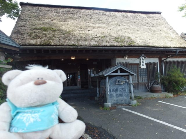 Sanrokuen (山麓園) Mount Fuji BBQ Restaurant