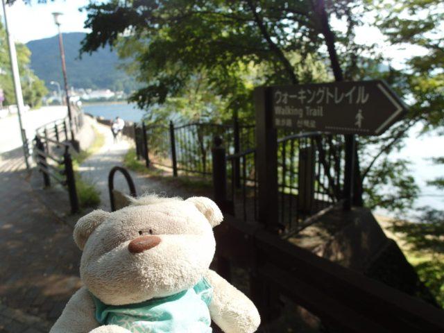 Walking trail around Lake Kawaguchiko