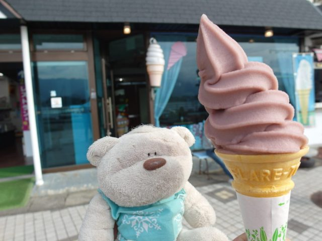 Grape flavoured ice cream which was bleh