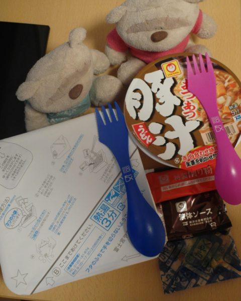 Having instant noodles in Japan!