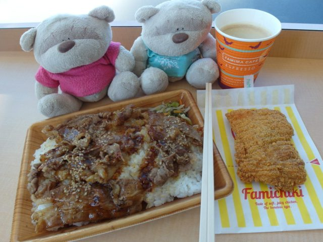 Beef Bowl, Chicken Cutlet and Coffee for 820yen at Family Mart near Fujizakura Inn