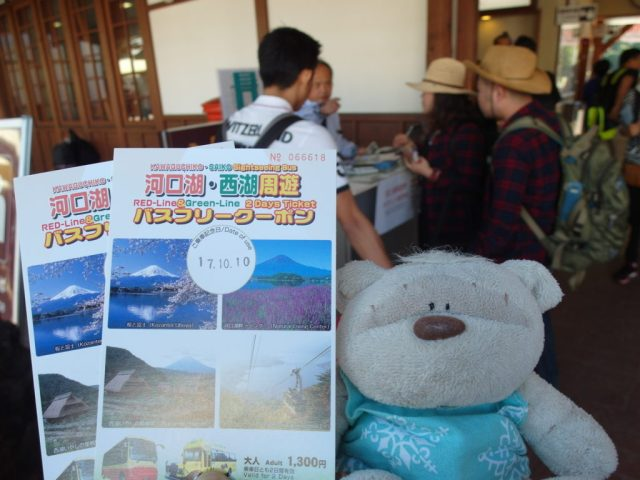 Mount Fuji Sightseeing Bus Tour Tickets which doubles up at post cards (Entrance of Kawaguchiko Station)