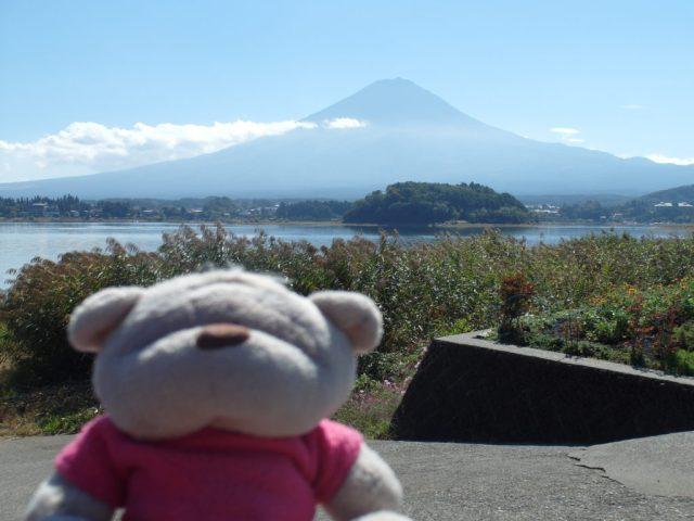 SAM 7919 1024x768 12 Days of Japan Travels: Lake Kawaguchiko Natural Living Center & Sightseeing Bus Tour Day 4!