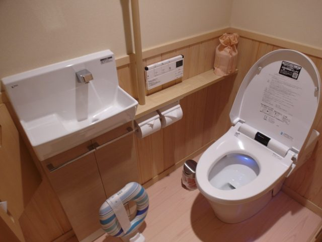 Automated seats in bathroom of Konansou Mount Fuji Hotel