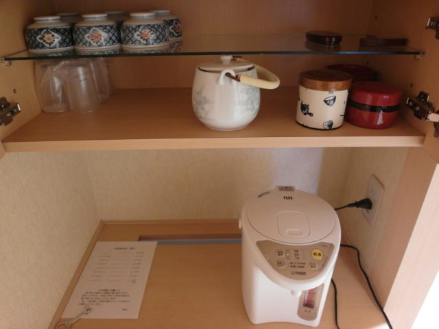 Green and Barley Tea Konansou Mount Fuji Hotel