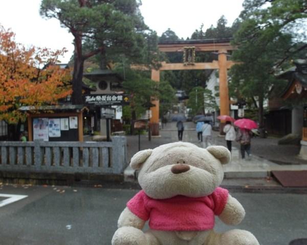 Entrance to Takayama Shrine and Floating Exhibition