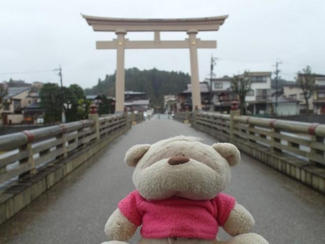Kate with Torii Gate @ Miyamae Bridge Takayama (高山)