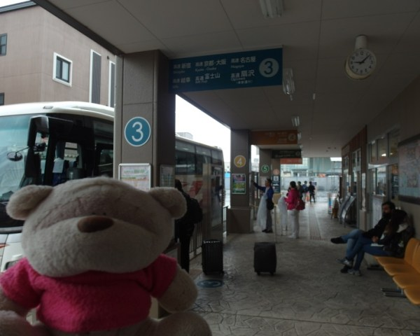 Takayama JR Bus Station