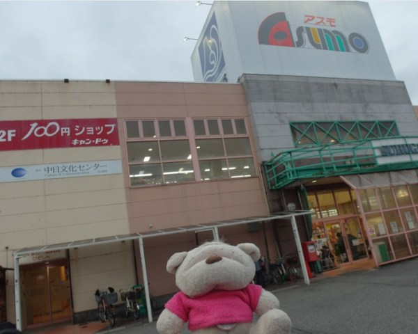 Untitled120 12 Days of Japan Travels: Takayama Morning Markets Jinya Mae, Miyagawa and Takayama Hidagyu Day 6!