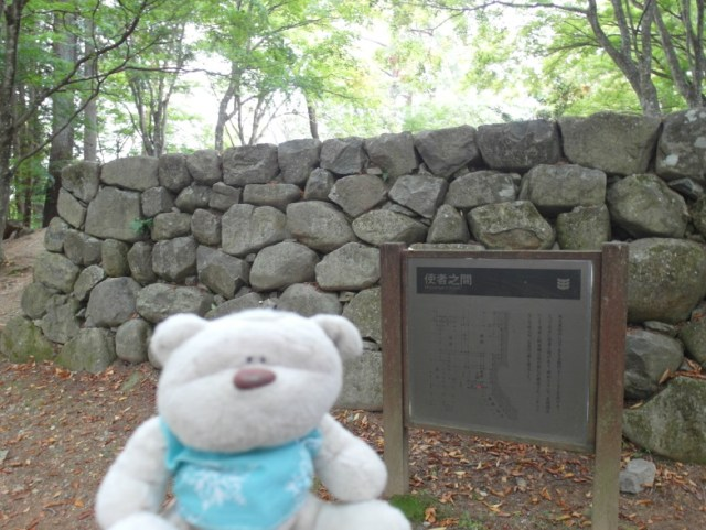 Fortified walls of Takayama Castle Ruin
