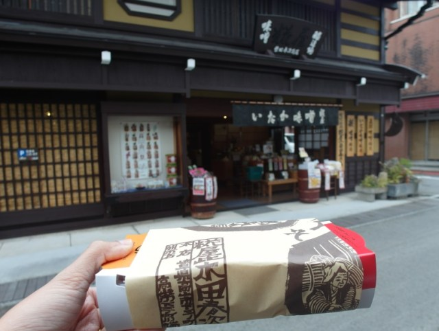 Miso Shop Takayama
