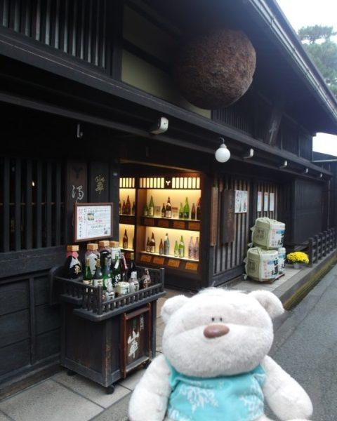 Sake shops in Takayama with sugidama (杉玉) cedar ball hanging outside