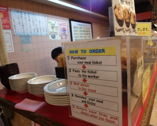 Instructions to order a meal in Japan