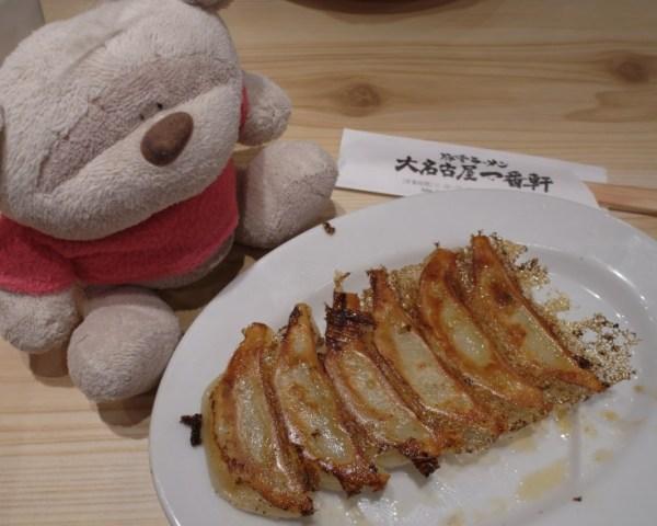 Gyoza Ichibanken B1 Isetan Haus Nagoya