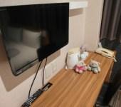 TV Ueno Touganeya Hotel