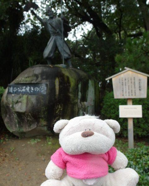 General Kato Kiyomasa on the Legendary Rock at Nagoya Castle