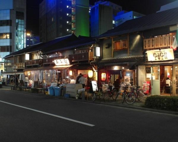 Izakaya Bars in Nagoya that were full when we visited