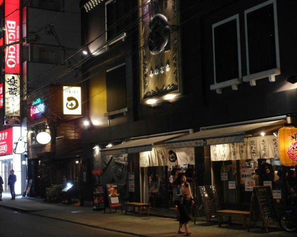 Izakaya Bars in Nagoya