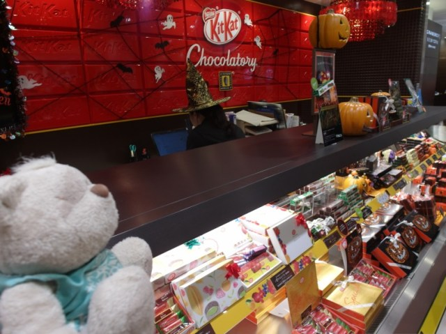 Kit Kat Chocolatory Matsuzakaya