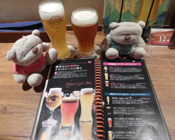 Freshly brewed craft beers at Koyoen Nagoya