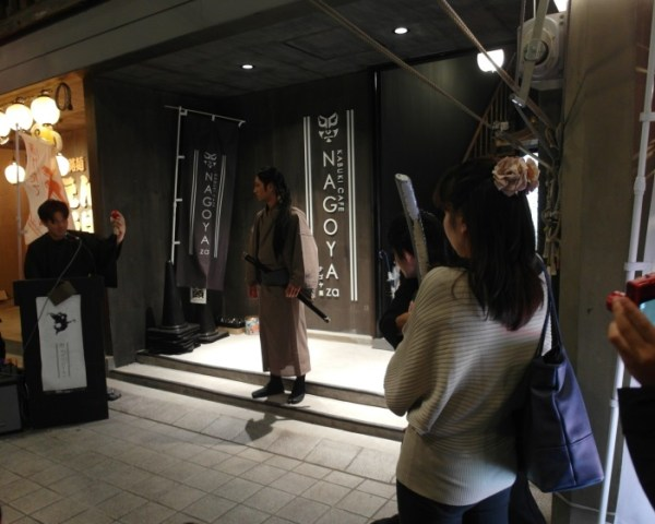 Untitled81 12 Days of Japan Travels: Takayama Hidagyu (Hida Beef) and Bus Ride to Nagoya Day 7!