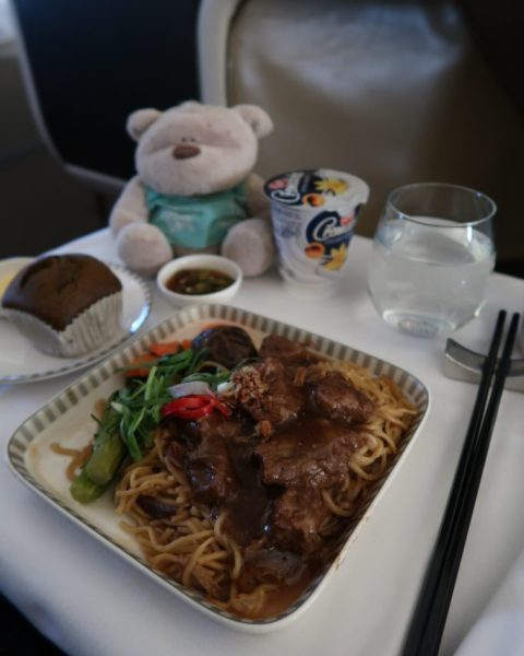 SQ Business Class Braised Beef Noodles Review