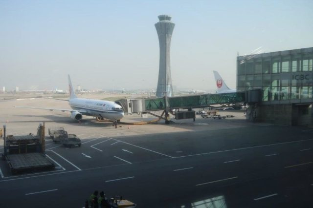Air China flight from Beijing to Busan
