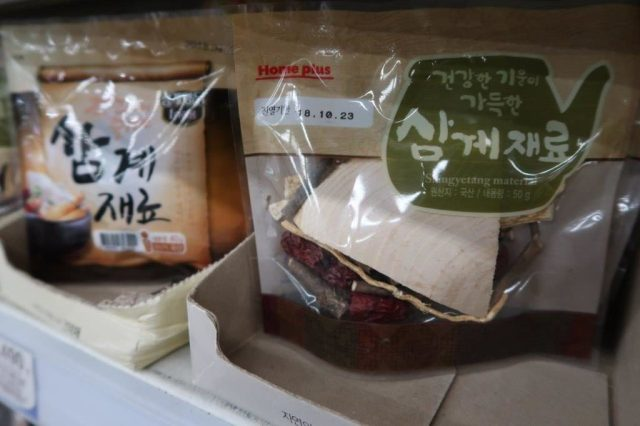 Pre-packed Korean Ginseng Soup Ingredients as souvenirs from South Korea