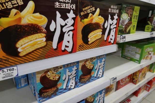 Variety of Chocopie as souvenirs from South Korea such as green tea and banana flavoured ones