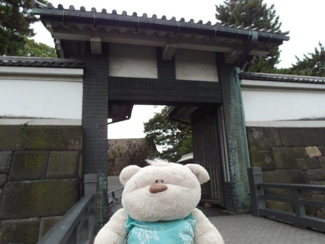 Gate of East Gardens Imperial Gardens Tokyo