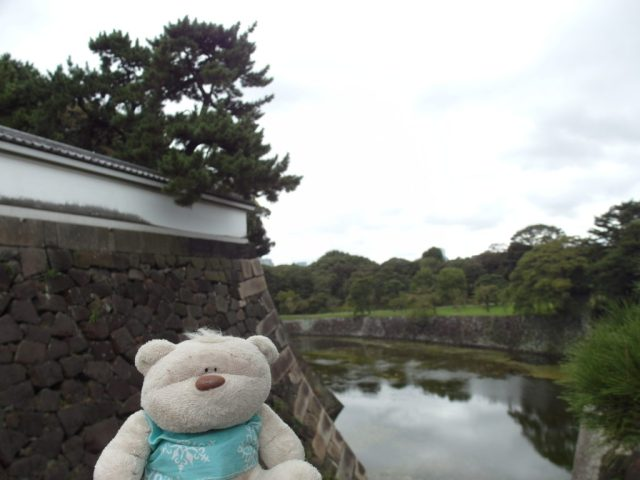 Moat around Imperial Palace East Gardens