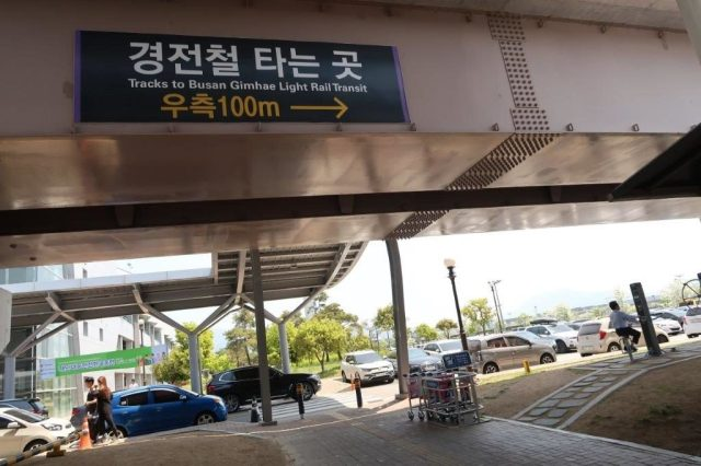 More Signs for Busan Gimhae Light Rail Transit