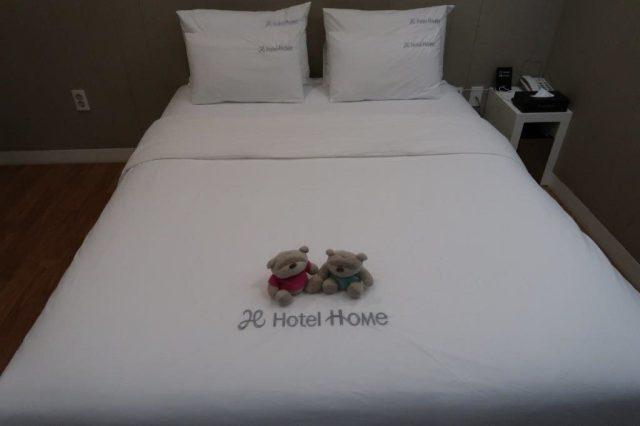 Home Hotel Busan Bedroom