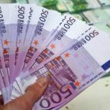 Центробанк Европы запретил Эстонии создавать свою криптовалюту