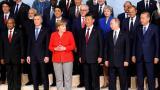 Франция хочет обсудить регулирование Биткоина на саммите G20
