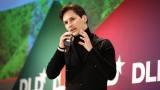 РАКИБ предрекает Telegram успех на ICO