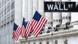 Директор по инвестициям с Уолл-Стрит: Биткоин упадёт до тысячи долларов в течение года