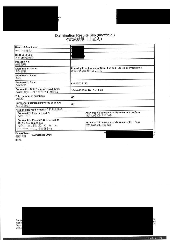 Careyxiao 23/10/2015 LE Paper 7 證券期貨從業員資格考試卷七 Pass