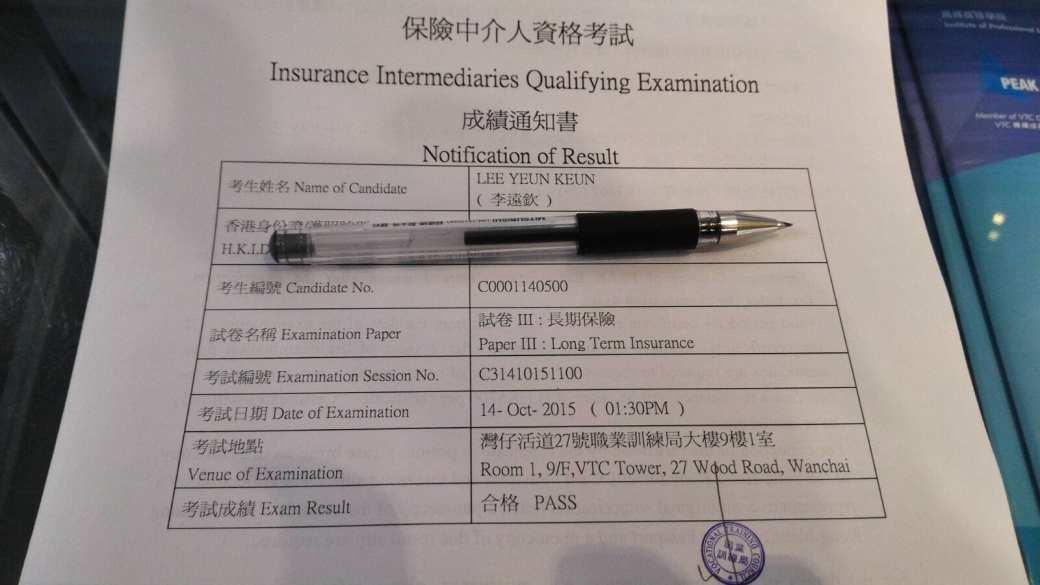Marklee 14/10/2015 IIQE Paper 3 Pass